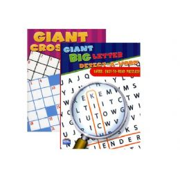 48 of Assorted Jumbo Puzzle Book