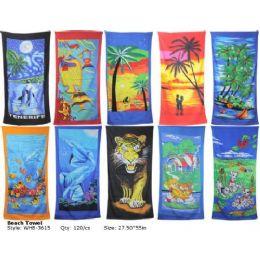 120 of Large Beach Towel
