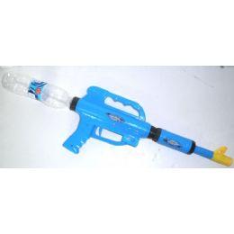 24 of Water Bottle Water Gun