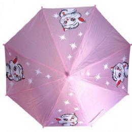 48 of Kid Size Cat Umbrella Purple