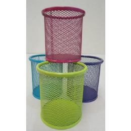 36 of Colorful Mesh Pencil Holder