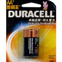 48 of 2pc Aa Batteries