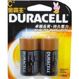 "48 of 2pc ""c"" Size Batteries"