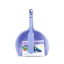 72 of Dust Pan With Brush