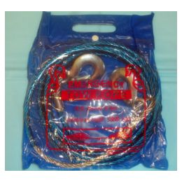 36 of 12ft Towing Rope,