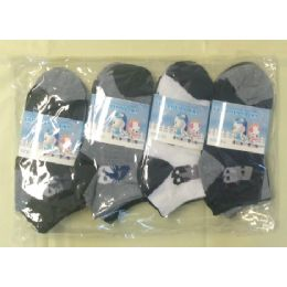 360 of Children's Ankle Socks Size:4-6