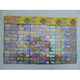 144 of 48pc Reward Stickers