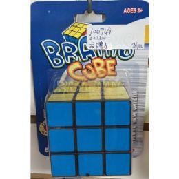 96 of Magic Cube Toy
