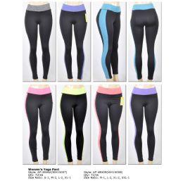 72 of Women's Dark Grey Sport Pants