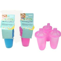 72 of 4 Piece Baby Drinking Cups