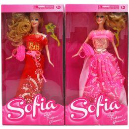 "48 of 12"" Sofia Doll W/beauty Access. In Window Box"