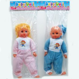 """24 of 17"""" Soft Baby Doll W/sound In Poly Bag W/header Asstorted"""