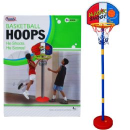 """8 of 60""""h Plastic Basketball Play Set W/15"""" Backboard In Color Box"""