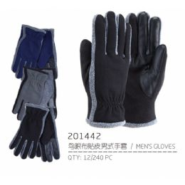 72 of Men's Touch Screen Gloves