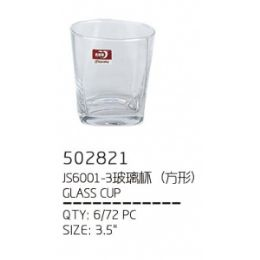 72 of Glass Cup