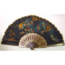 120 of Embroidered Fan