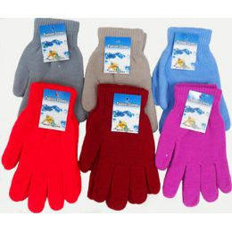72 of Large Magic Gloves Assorted Colors