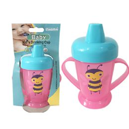 96 of Children's Drinking Cup