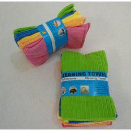 72 of 5 Piece Microfiber Towel Set [solid Color]