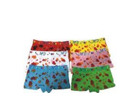 120 of Womens Cotton Underwear