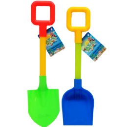 96 of Shovel Play Set With Tag