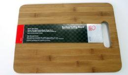 """12 of Bamboo Cutting Board 11 X 15"""""""