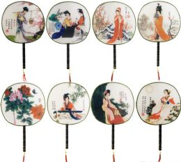 96 of Circular Chinese Fan With Wooden Handle