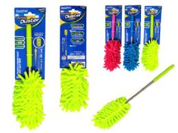 96 of Extendable Duster