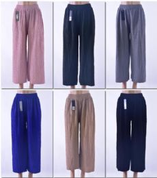 72 of Women's Solid Color Palazzo Pants