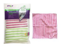 96 of 2 Piece Microfiber Cleaning Cloth