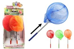 40 of Extendable Butterfly Net