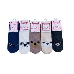 36 of Women's Animal Face Ankle Socks