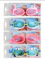 48 of Kids Cartoon Swimming Goggles
