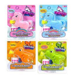 24 of Bubble Gun Unicorn Or Dino