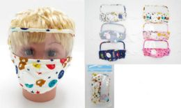 24 of Kids Cloth Face Cover With Clear Screen