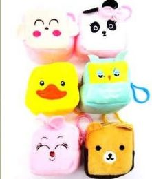 96 of Animal Style Coin Purse Keychain
