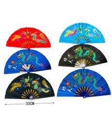 48 of 12 Inch Extra Jumbo Hand Fan