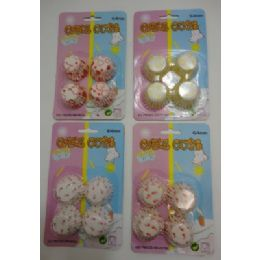 48 of 100pc Mini Printed Cup Cake Liners
