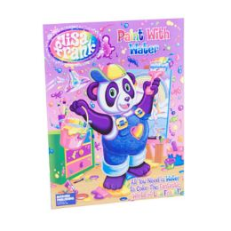 48 of Paint W/water Book Lisa Frank