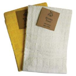48 of KITCHEN TOWEL 1 PK ASSORTED