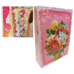 48 of Feliz Quince Anos Gift Bag 13 X 17.5 X 4.5 Inch Jumbo 4 Assorted Designs