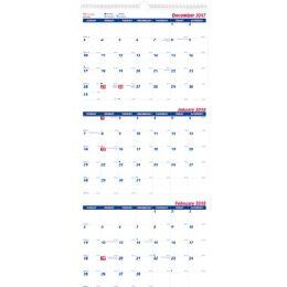 46 of Brownline 3-Month Wall Calendar