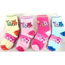120 of Bear Girl Socks Size 4-6 & 6-8 Assorted Colors