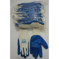 30 of Blue Latex Dipped Work Gloves