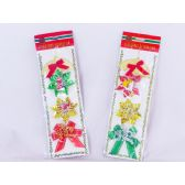 144 of X-MAS DECOR 3 PC 6 ASS SET