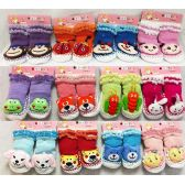 24 of Baby Cartoon Animal 3D Double Lined Knitted Socks