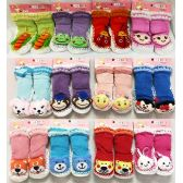36 of Baby Cartoon Animal 3D Double Lined Knitted Socks