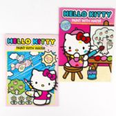 48 of Paint W/water Book Hello Kitty 32 Pgs