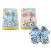 72 of Baby Shoe with bear Design