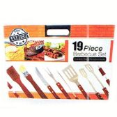 6 of 19 PC BBQ TOOL SET